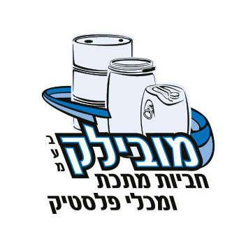 פארק נ.ע.מ, לוגו מובילק, דרושים בנתיבות